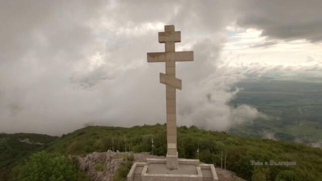 Враца – Митичната земя -  Това е България