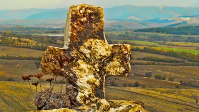 Мирково – Необикновеното откритие -  Това е България