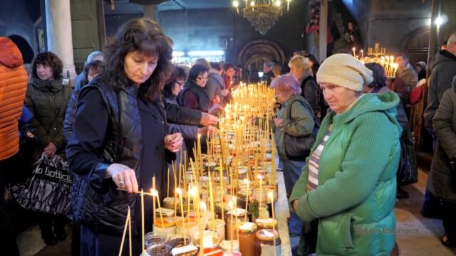 Празник на Свети Харалампий, Благоевград -  Това е България