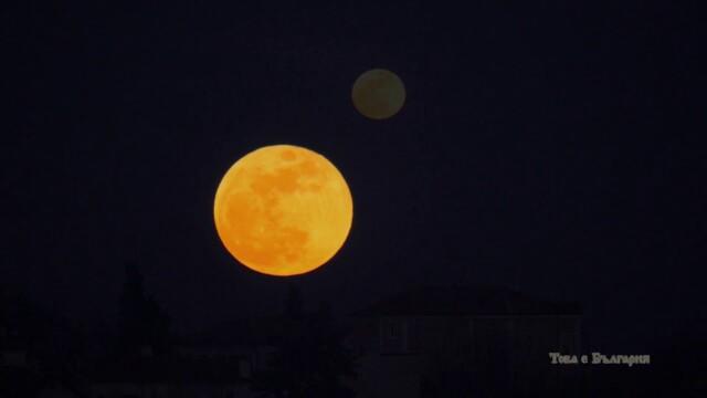 Супер луна -  Това е България
