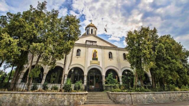 Дупница – От векове за векове -  Това е България
