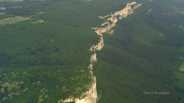Гори и хълмове, Предбалкан -  Това е България