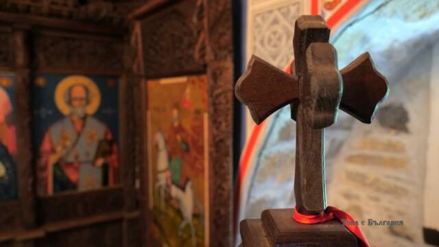 Чекотински манастир -  Това е България