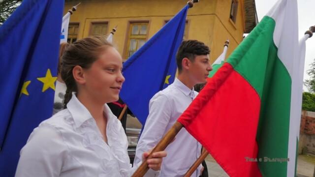 Училище, Мирково -  Това е България