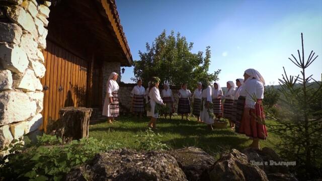 Ритуал за дъжд, Алфатар -  Това е България