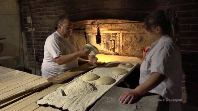 Хлебопекарна, Ловеч -  Това е България