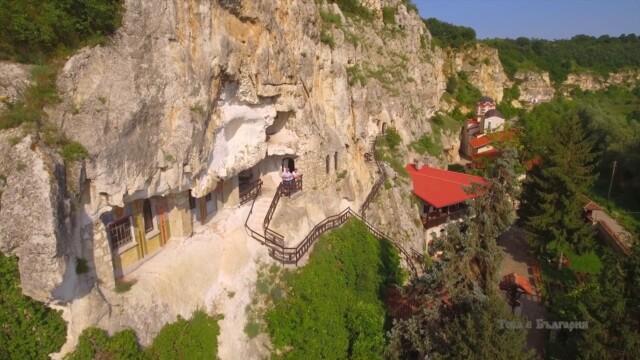 Басарбовски скален манастир -  Това е България