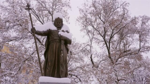 Паметник на цар Самуил, София -  Това е България