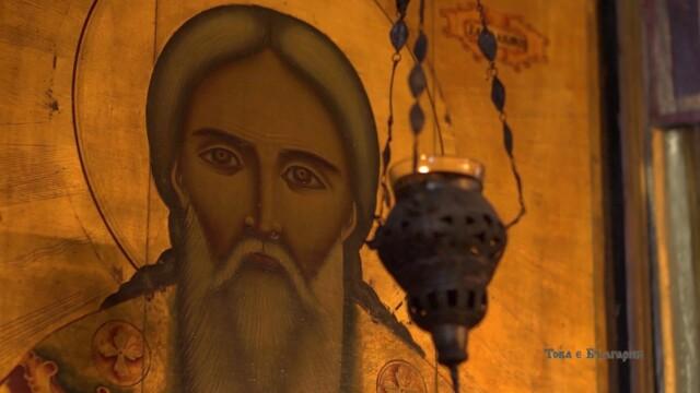 Църква Света троица, Алфатар -  Това е България