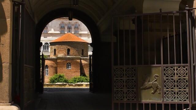 Ротонда Свети Греорги, София -  Това е България