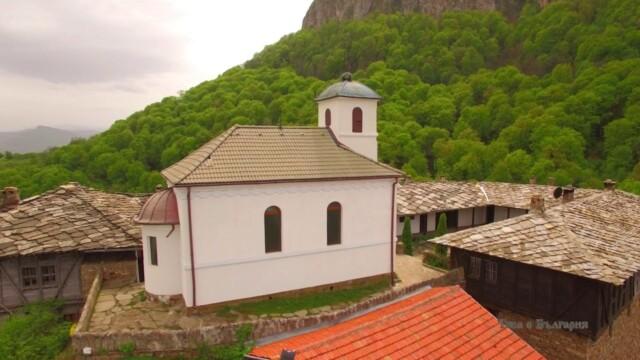 Гложенски манастир -  Това е България