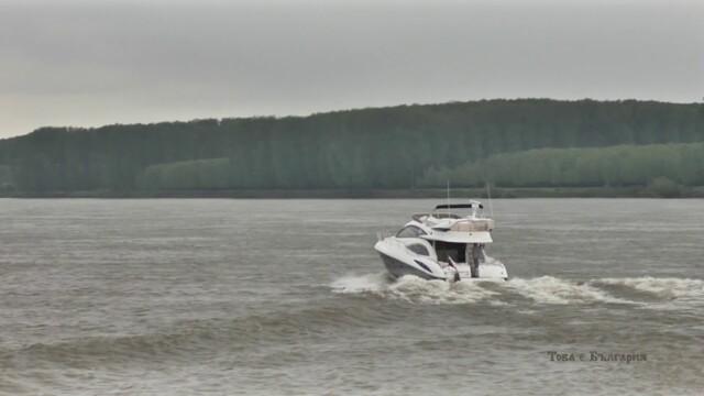 Разходка с лодка по Дунав -  Това е България