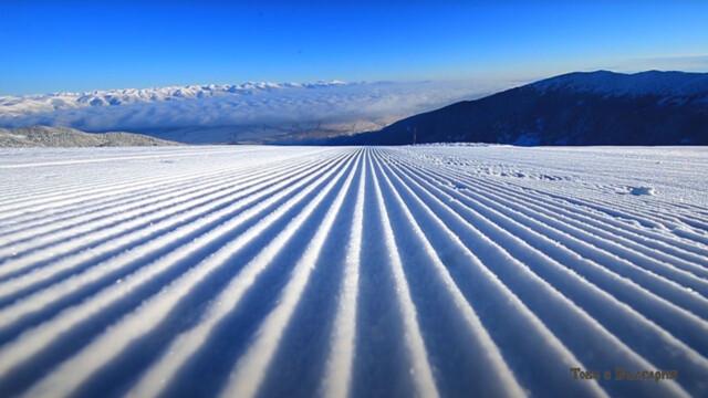 Ски състезание, Пампорово -  Това е България