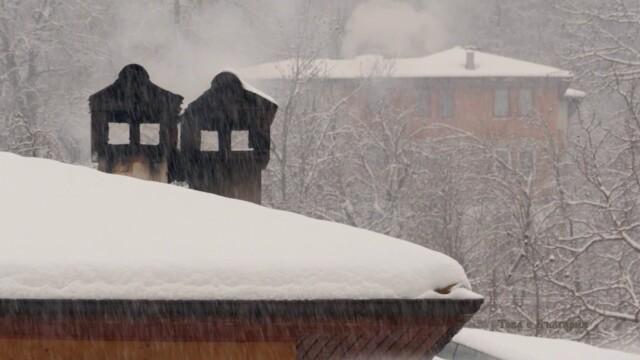 Смолян -  Това е България
