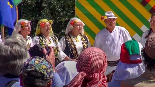 Фестивал, Копривщица -  Това е България