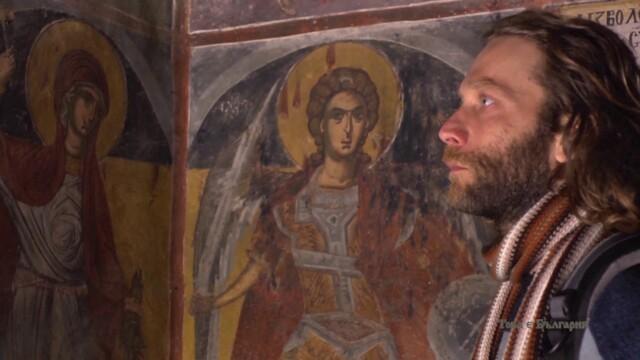 Църква Света Петка, Вуково -  Това е България