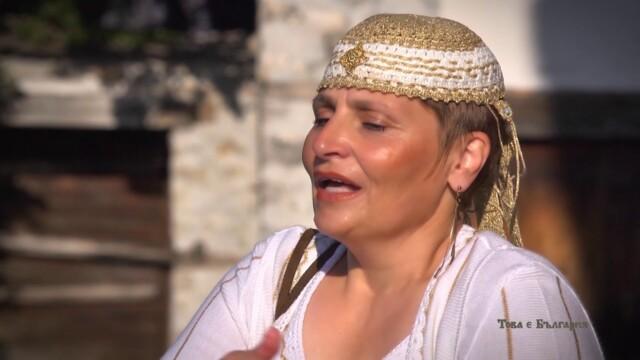 Красимира Чуртова, Родопи -  Това е България