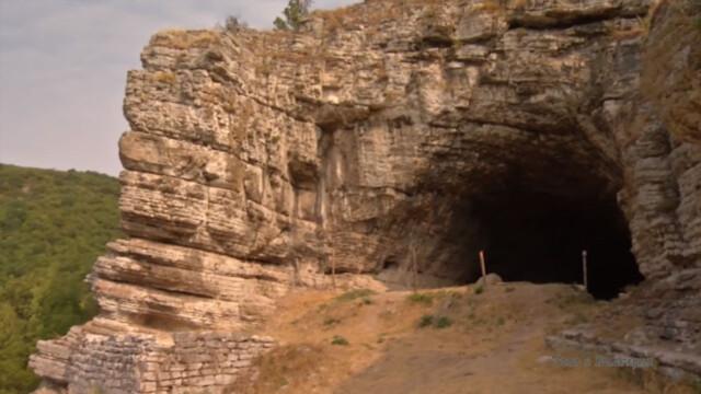 Пещера Козарника -  Това е България