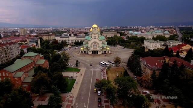 Катедрала Александър Невски, София -  Това е България