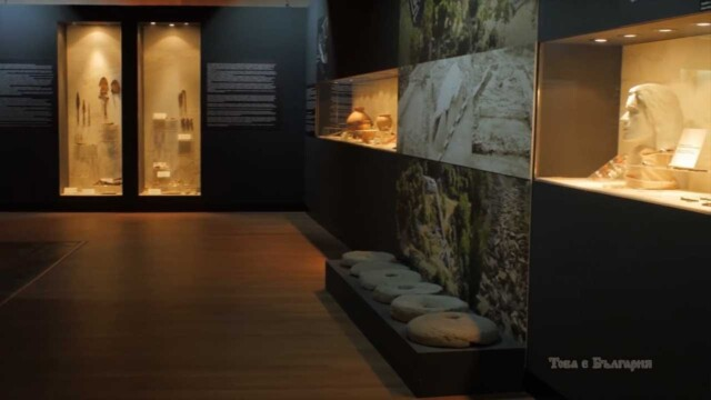 Исторически музей, Севлиево -  Това е България