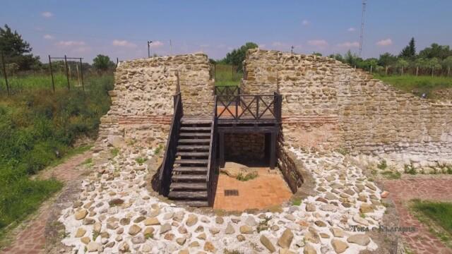 Крепост Димум, Белене -  Това е България
