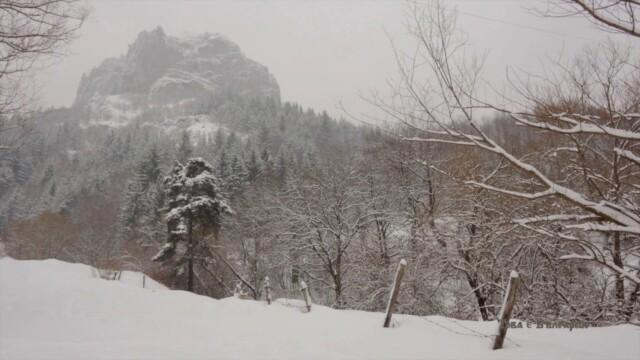 Родопска зима, Смолян -  Това е България