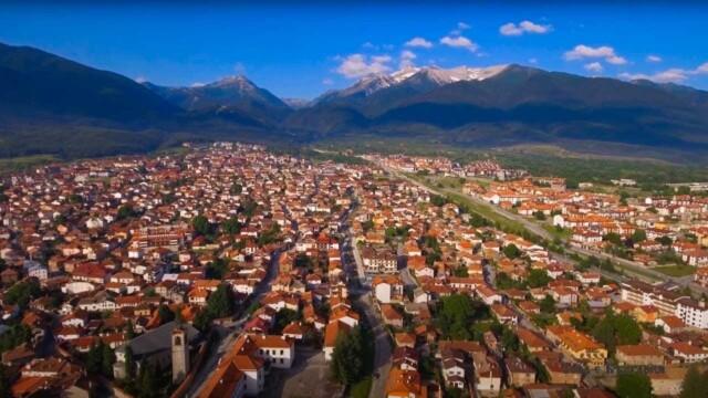 Курорт Банско -  Това е България
