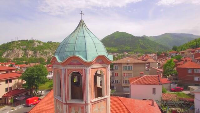 Църкви, Асеновград -  Това е България