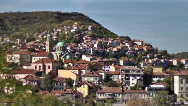 Велико Търново -  Това е България