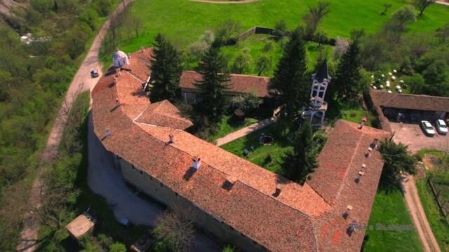 Търновска Света гора -  Това е България