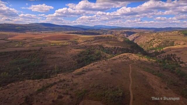 Нишавска Света гора -  Това е България