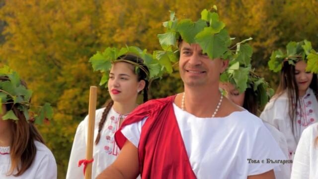 Празник на виното, Минерални бани -  Това е България