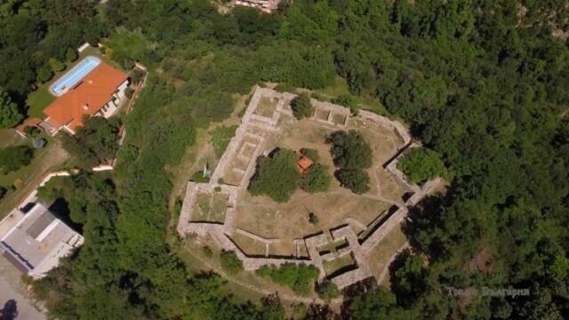 Крепост Свети дух, Минерални бани -  Това е България