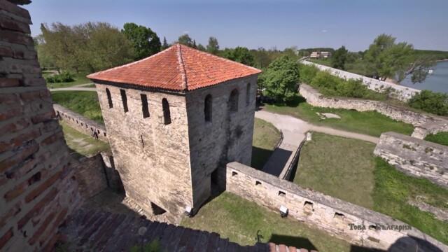 Крепостта Баба Вида -  Това е България