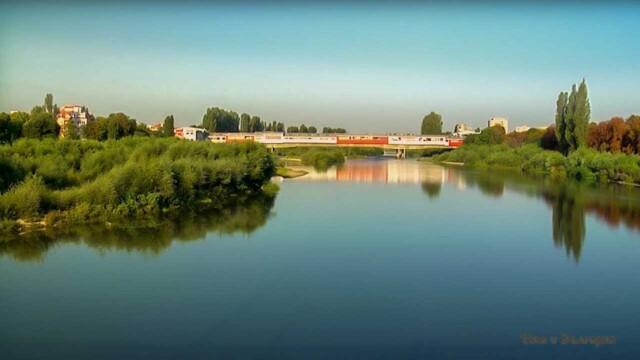 Марица -  Това е България