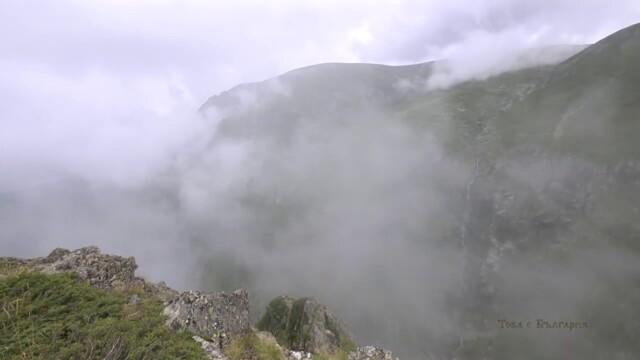 Планински върхове, Северен Джендем -  Това е България