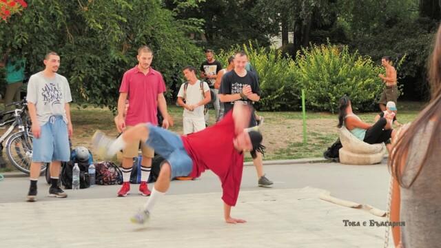 Лято, Варна -  Това е България