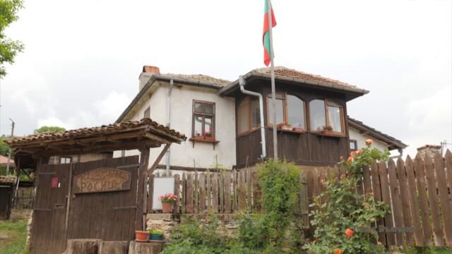 Село Бръшлян, Странджа -  Това е България