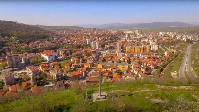 Дупница -  Това е България