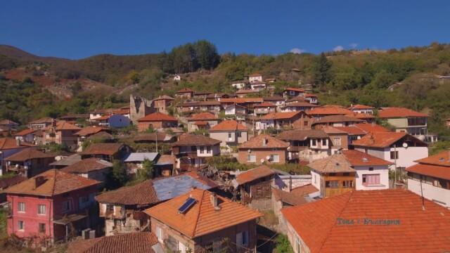 Тешово, Гоце Делчев -  Това е България
