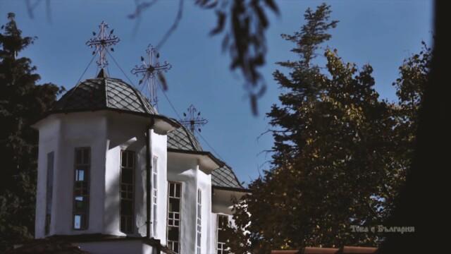 Лозенски манастир -  Това е България