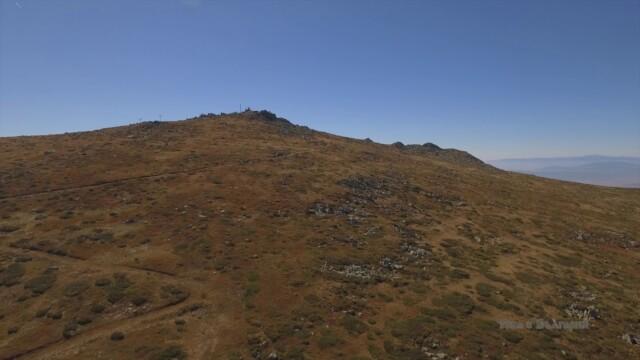 Черни връх, Витоша -  Това е България