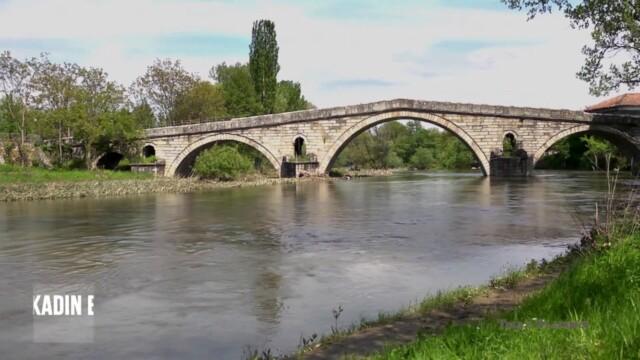Кадин мост, Невестино -  Това е България