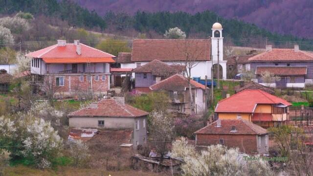 Пролет в Малко Търново -  Това е България