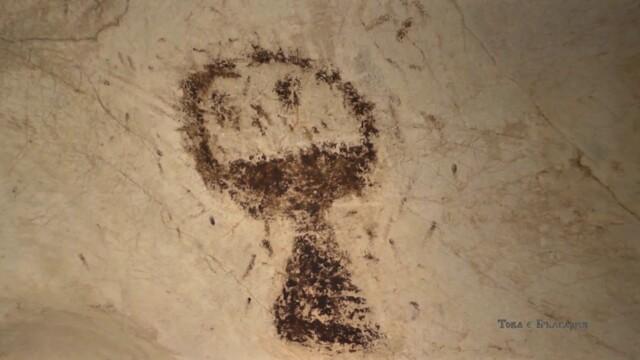Пещера Магурата -  Това е България