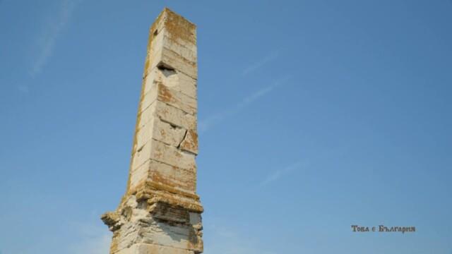 Римска колона, Лесичери -  Това е България