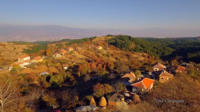 Игралище -  Това е България