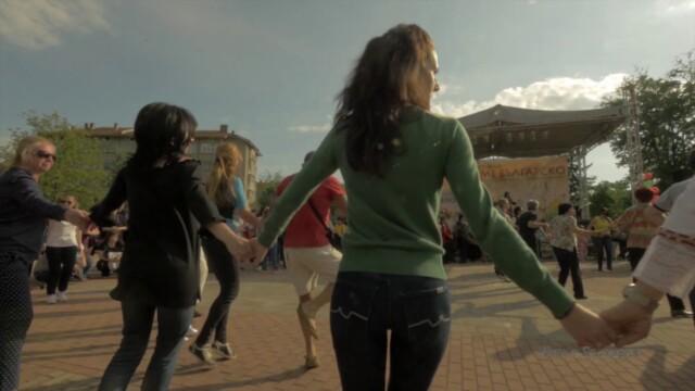 Фестивал Семе българско, Севлиево -  Това е България