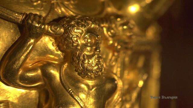 Панагюрското златно съкровище -  Това е България