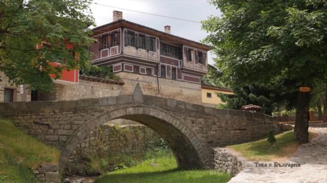 Копривщица -  Това е България